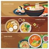 Asien-Straßennahrungsnetzfahne, thailändisches Lebensmittel, japanisches Lebensmittel Stockfotos