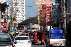 ASIEN THAILAND CHIANG MAI MARKNAD Royaltyfri Fotografi