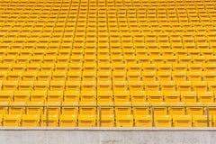 Asiento amarillo Fotografía de archivo