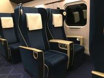 Asientos de la clase del verde de Shinkansen imágenes de archivo libres de regalías
