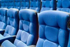 Asientos en cine Fotos de archivo libres de regalías