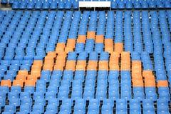 Asientos olímpicos de la gradería cubierta Imagenes de archivo