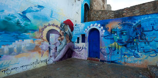 Asilah painted wall Royalty Free Stock Images