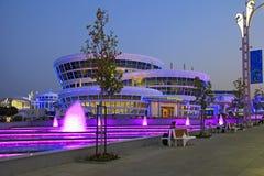 ASJABAD, TURKMENISTÁN, el 25 de enero de 2017: Arquitectura moderna o Fotos de archivo
