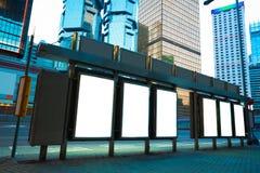 Ask för moderna stadsadvertizing bakgrunder för byggnader för Hong Kong ljus arkivfoto
