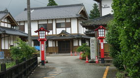 Aso, Japonia fotografia royalty free