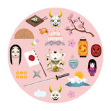 Asortyment Japońscy elementy Obrazy Royalty Free