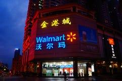 Aspetto della costruzione del supermercato di WAL-MART Fotografia Stock