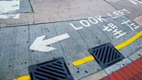 Asphalt road in Hongkong city Stock Images