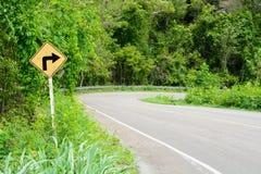 Asphalt roads Stock Images
