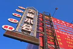 Asphaltieren Sie Rahmen mit großer Werbung im Freien, Changchun, China Stockfotos