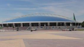 Aspira l'accademia Doha della cupola archivi video