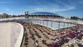 Aspira la cupola Doha