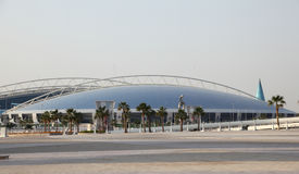 Aspiram a abóbada e a academia, Doha Foto de Stock