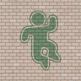 Aspiration heureuse de marionnette dans le mur de briques illustration de vecteur