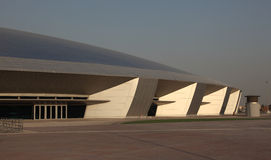 Aspire Dome and Academy, Doha Royalty Free Stock Image