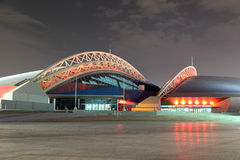 Aspire Dome at night. Doha Royalty Free Stock Photo