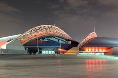 Aspiruje kopułę przy nocą. Doha zdjęcie royalty free