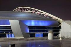 Aspiruje kopułę przy nocą. Doha obrazy royalty free