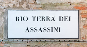 Assassins' road Stock Images