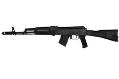 Assault rifle with butt stock extended left side view isolated on white Stock Images