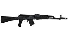 Assault rifle with butt stock extended right side view isolated on white Stock Image
