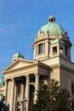 Assemblée nationale de la République au centre de la ville de Belgrade, Serbie photo stock