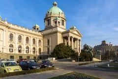 Assemblée nationale de la République au centre de la ville de Belgrade, Serbie photographie stock libre de droits