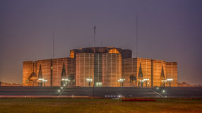 Assemblée nationale du Bangladesh, Dhaka photos libres de droits