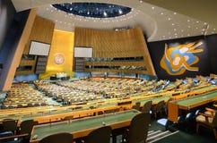 Assemblea generale delle Nazioni Unite Fotografia Stock Libera da Diritti