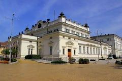 Assemblea nazionale della Repubblica Bulgara Immagini Stock