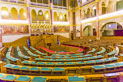Assembly hall of the House of Representatives Royalty Free Stock Image