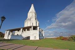 The Ascension Church in Kolomenskoye, Moscow Royalty Free Stock Photo