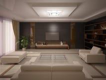 Assento acolhedor e confortável Ilustração Stock