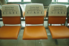 Assento da prioridade no aeroporto Fotos de Stock Royalty Free