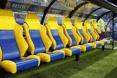 Assentos do jogador no estádio de FC Metalist Kharkiv Fotografia de Stock Royalty Free