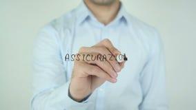 Assicurazione苏拉维塔,人寿保险,写用意大利语在玻璃 股票录像