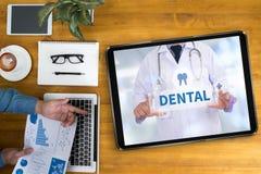 Assicurazione dentale Immagine Stock