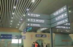 Assinantes sul China do estação de caminhos-de-ferro de Guangzhou fotografia de stock royalty free