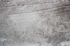 Assoalho de pedra interessante para o bom fundo Fotografia de Stock