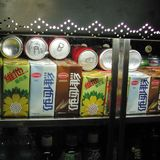 Assorted beverages packages Stock Images