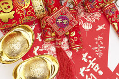 Assorted chinese new year decorations Royalty Free Stock Image