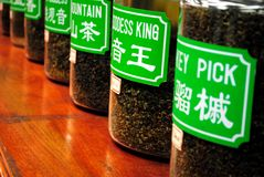 Assorted Chinese Tea. Assorted Jars of Chinese Teas In a Shop Stock Photography