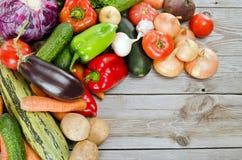 Assortimento della verdura fresca Immagine Stock