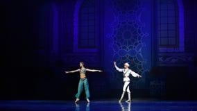 """Assortissez le  de Nights†de l'""""One mille et un de ballet d'associé Image stock"""