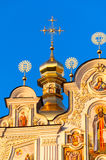 Assumption Cathedral Stock Images