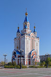 Assumption Cathedral in Khabarovsk, Russia Royalty Free Stock Photo