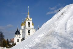 Assumption cathedral. Kremlin in Dmitrov, ancient town in Moscow region. Royalty Free Stock Photos
