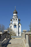 Assumption cathedral, Moscow Royalty Free Stock Photos