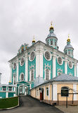 Assumption Cathedral in Smolensk, Russia Royalty Free Stock Photos